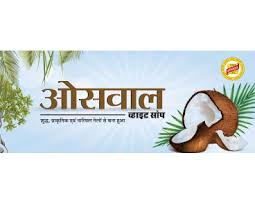 Oswal White Soap with Coconut Oil 1 Kg Toilet Soap